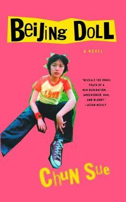 Beijing Doll