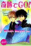 Witch Boys! Vol. 1