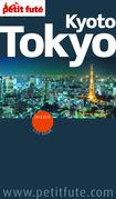 Tokyo - Kyoto 2014-2015 Petit Futé (avec cartes, photos + avis des lecteurs)