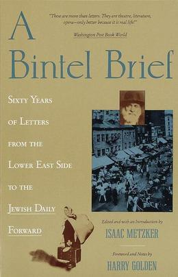 A Bintel Brief: Sixty Years of
