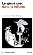 Le Génie grec dans la religion
