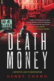Death Money: A Detective Jack Yu Investigation