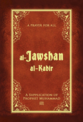 Al Jawshan Al Kabir