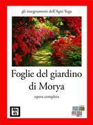 Foglie del Giardino di Morya