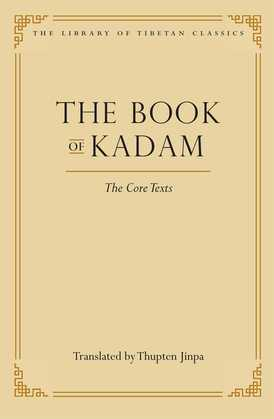 The Book of Kadam