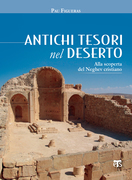 Antichi tesori nel deserto