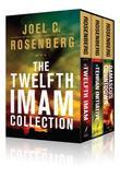The Twelfth Imam Collection