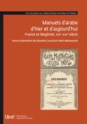 Manuels d'arabe d'hier et d'aujourd'hui