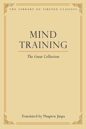 Mind Training