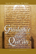 Guidance from the Holy Qur'an