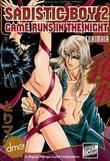 Sadistic Boy 2: Game Runs In The Night