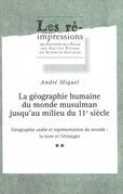 La géographie humaine du monde musulman jusqu'au milieu du 11esiècle. Tome2. Volume2