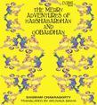 The Merry Adventures of Hardhabardhan & Gobardhan