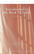 Introduction to the Book of Zohar V2