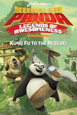 Kung Fu to the Rescue!