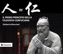 Il primo principio della filosofia confuciana