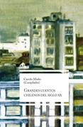 Grandes cuentos chilenos del siglo XX