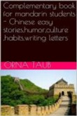 Complementary Book for Mandarin Students - Chinese Easy Stories,Humor,Culture ,Habits,Writing Letters