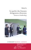 Le parler des femmes dirigeantes en Chine