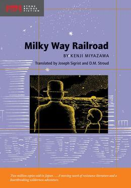 Milky Way Railroad