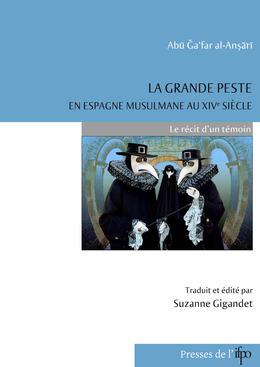 La grande peste en Espagne musulmane au XIVe siècle