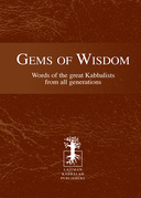 Gems of Wisdom: Words of the Great Kabbalists From All Generations