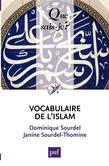 Vocabulaire de l'islam