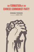 The Formation of the Chinese Communist Party
