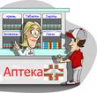 La Comunicazione EFFICACE con il Paziente Russo