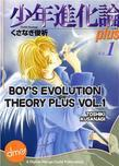 Boy's Evolution Theory Plus Vol. 1