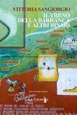 Il treno della Barranca e altri binari