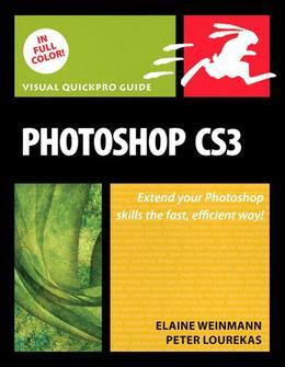Photoshop Cs3: Visual Quickpro Guide, Adobe Reader