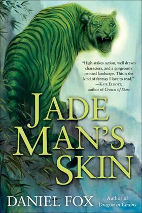 Jade Man's Skin
