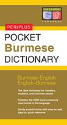Pocket Burmese Dictionary: Burmese-English English-Burmese