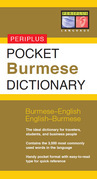 Pocket Burmese Dictionary: Burmese-English English-Burmese