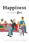 Happiness: Ten Years of n+1