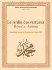 Le jardin des vertueux - Riyad as-Salihin