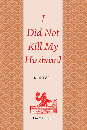 I Did Not Kill My Husband