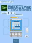 Dreamweaver. Corso intermedio livello 1