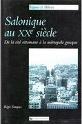Salonique au XXesiècle