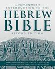 A Study Companion to Introduction to the Hebrew Bible
