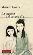 La cigarra del octavo día