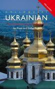 Colloquial Ukrainian (eBook And MP3 Pack)