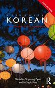 Colloquial Korean (eBook And MP3 Pack)