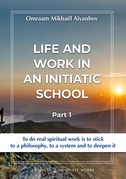 Life and Work in an Initiatic School