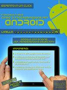 Corso di programmazione per dispositivi Android vol.15