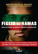 Figlio di Hamas