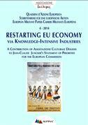 Restarting EU Economy via Knowledge-Intensive Industries