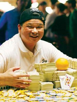 Deal Me in Mini eBook - Chapter 2: Johnny Chan