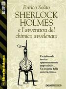 Sherlock Holmes e l'avventura del chimico avvelenato